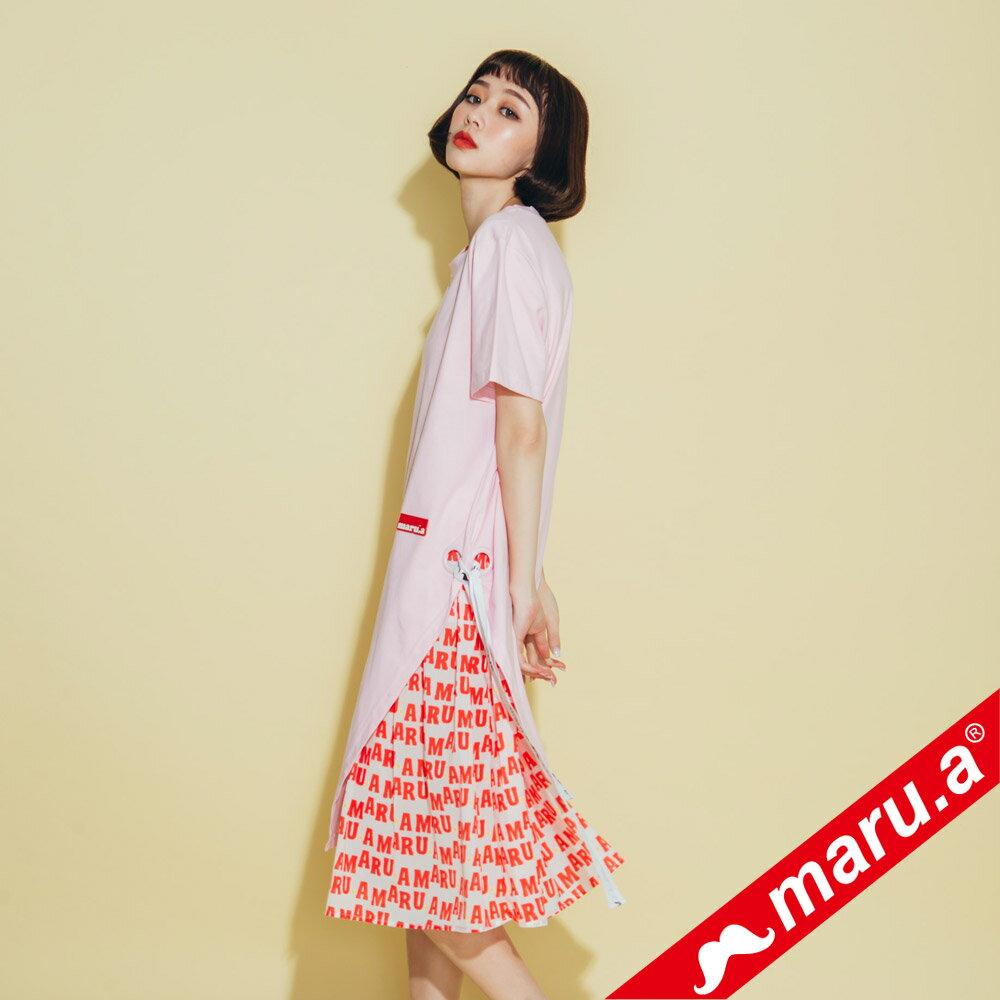 【maru.a】兩件式雪紡滿版文字內搭洋裝(2色)8327117 2