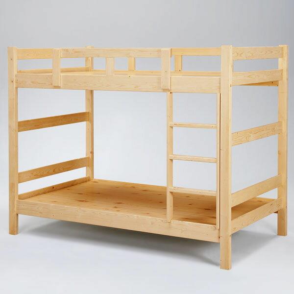 米克3.5尺雙層床-原木色❘上下鋪 / 雙層床 / 兒童床鋪 / 床架 / 單人床【Yostyle】 - 限時優惠好康折扣