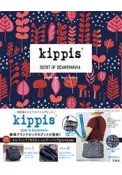 kippis 品牌豪華雙層拉鍊兩用肩背托特包特刊附兩用肩背托特包