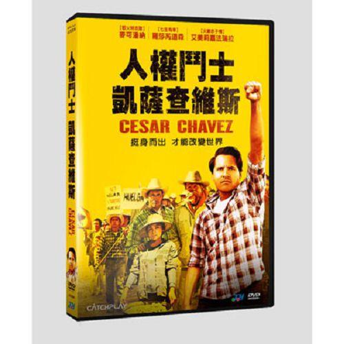 人權鬥士凱薩查維斯DVD