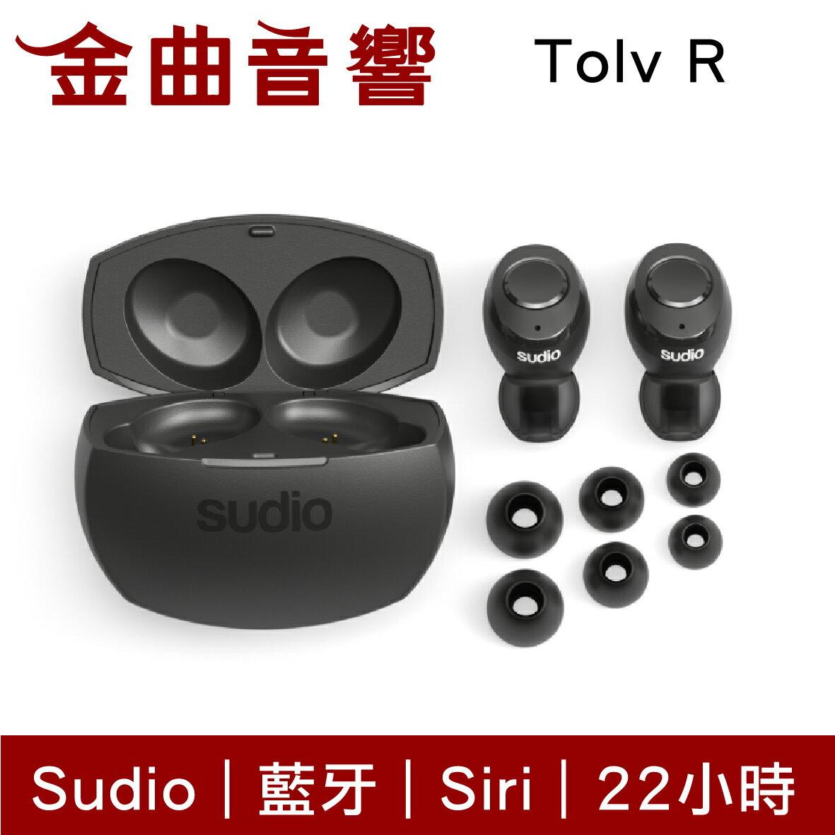 Sudio Tolv R 黑色 真無線藍牙耳機 可通話 輕巧 語音助理 TolvR | 金曲音響