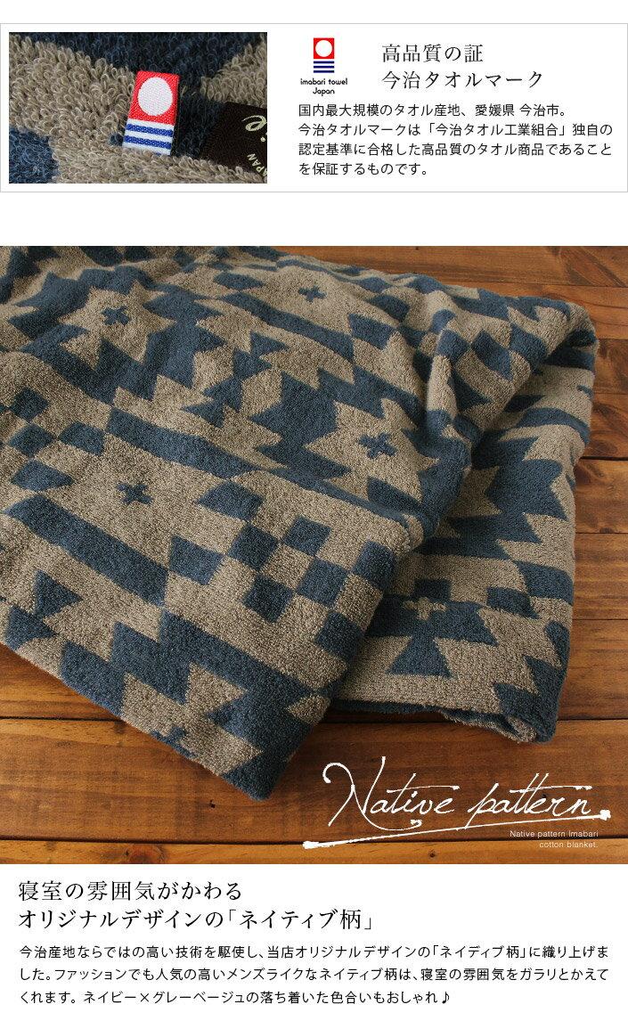 日本製 今治 純棉 多用途毛巾被 145×190cm  /  TNKtk  /  日本必買 日本樂天代購 / 件件含運 1