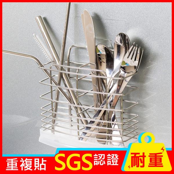 台灣製不鏽鋼餐具架瀝水架壁掛架無痕收納MIT筷子湯匙刀叉免鑽孔無痕貼不銹鋼