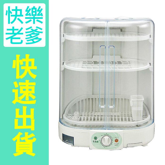 【永用】溫風式十人份直立烘碗機(FC-3012)