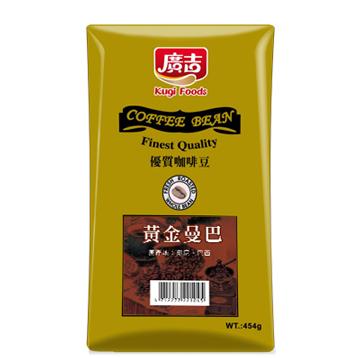 【廣吉】黃金曼巴咖啡豆一磅 (454g)