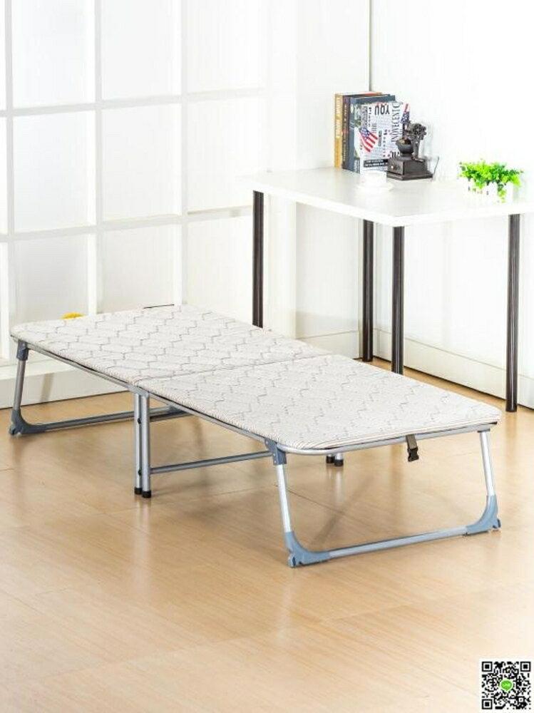 折疊床 疊床單人床辦公室午休床簡易可陪護小床硬木板家用成人午睡床  mks阿薩布魯