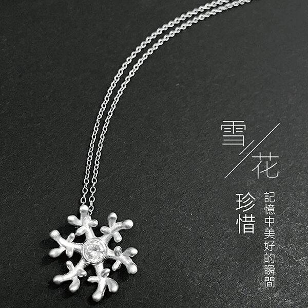 SAYAKA 日本飾品專賣:【Sayaka紗彌佳】純銀文創風格手工製雪花鋯石項鍊