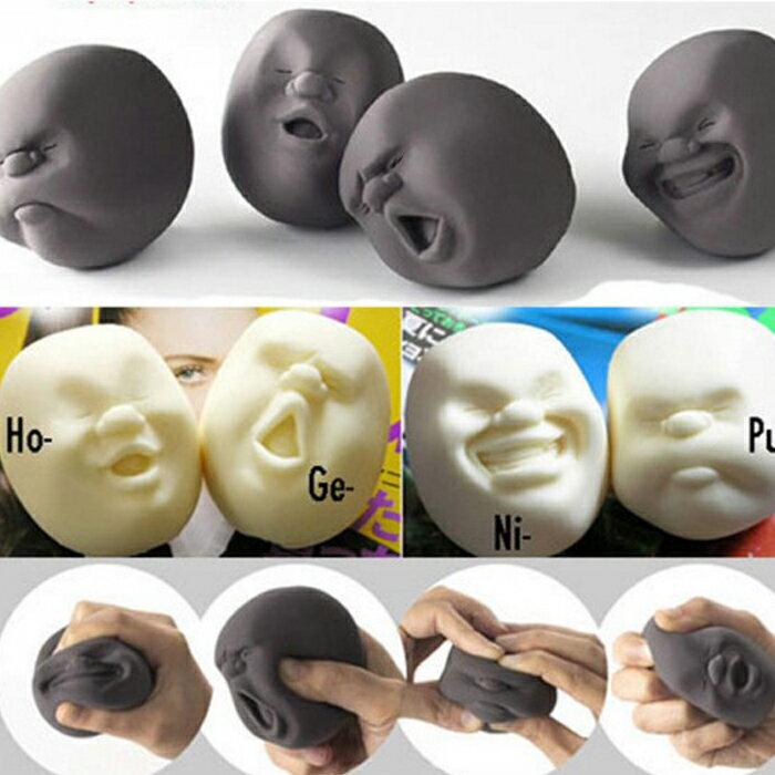 糖衣子輕鬆購【DS219】辦公室療癒小物 發洩 解壓 萌物 可愛爆表 發洩人面球玩具