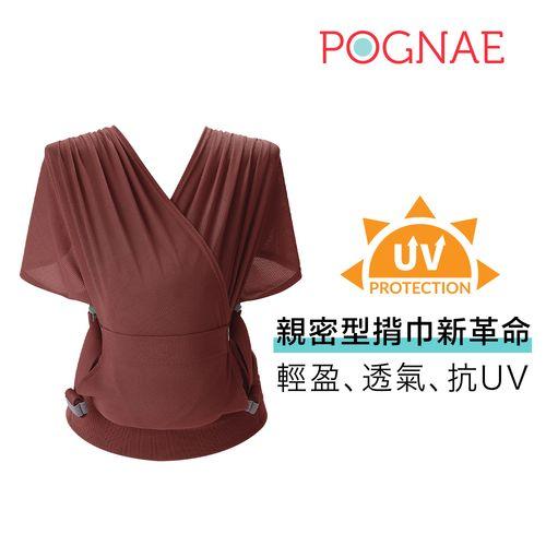 Pognae Step One Air 抗UV 包覆式新生兒揹巾-曙光紅(一件式揹巾)★衛立兒生活館★