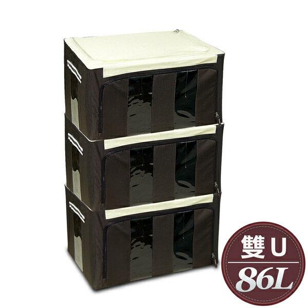 LOG樂格:WallyFun第三代雙U摺疊防水收納箱86L-3入組(棕色X3)
