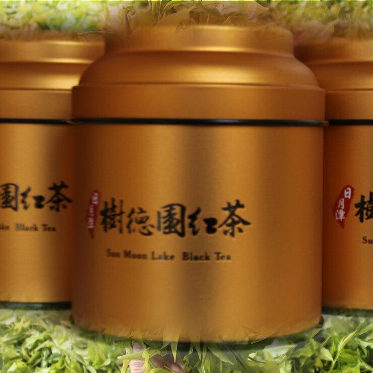 樹德園紅茶台茶18號紅玉紅茶自然農法栽種 手採功夫紅茶 日月潭紅茶20公克