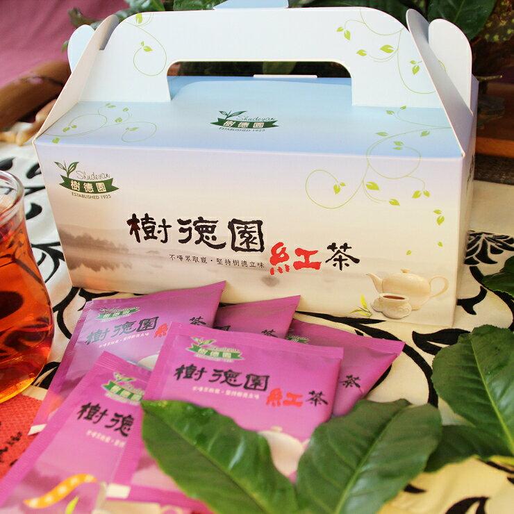 樹德園紅茶台茶8號阿薩姆袋茶30入自然農法栽種 手採功夫紅茶 日月潭紅茶