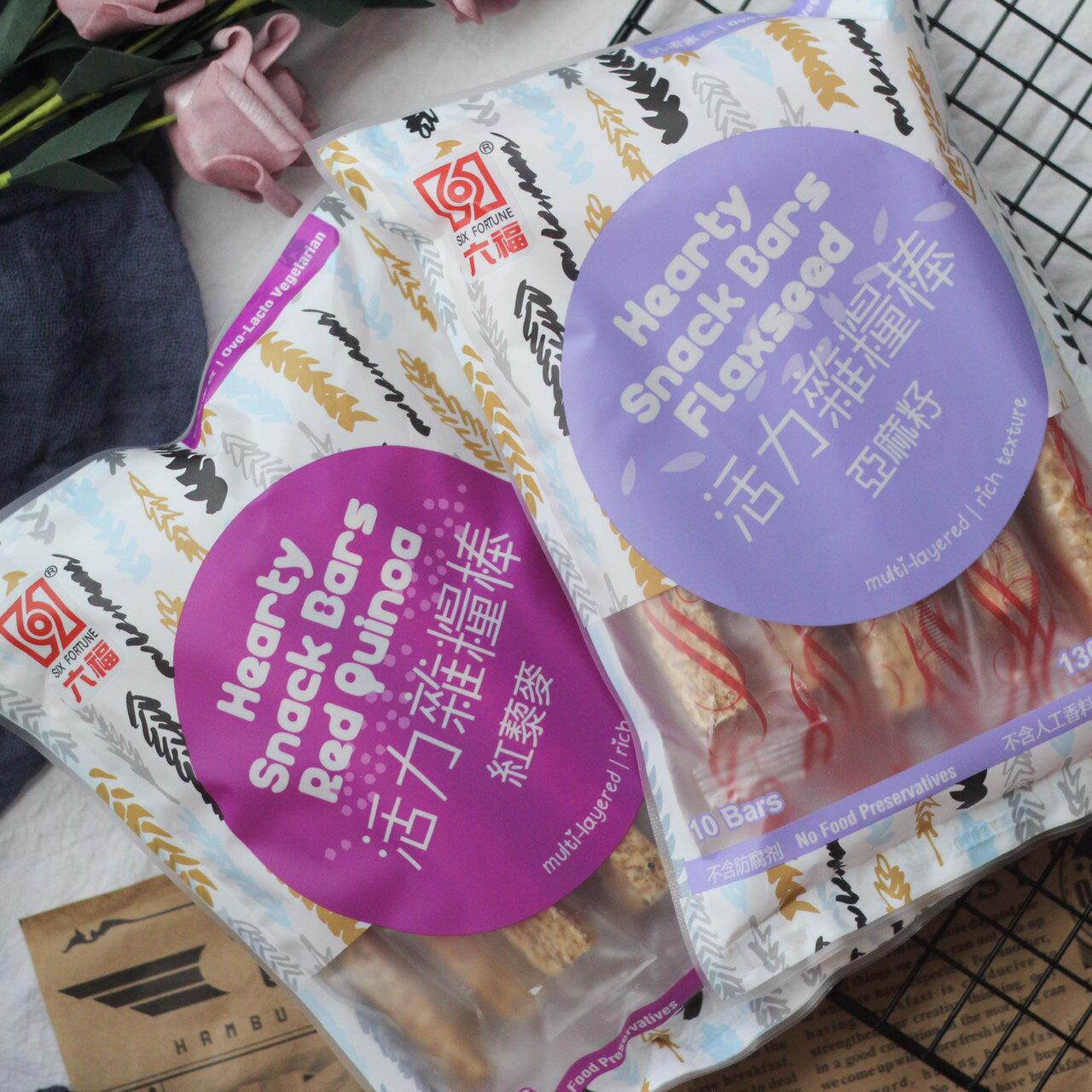 【好評】活力雜糧棒 - 紅藜麥口味130g /獨立包裝 / 方便攜帶 / 品質保證