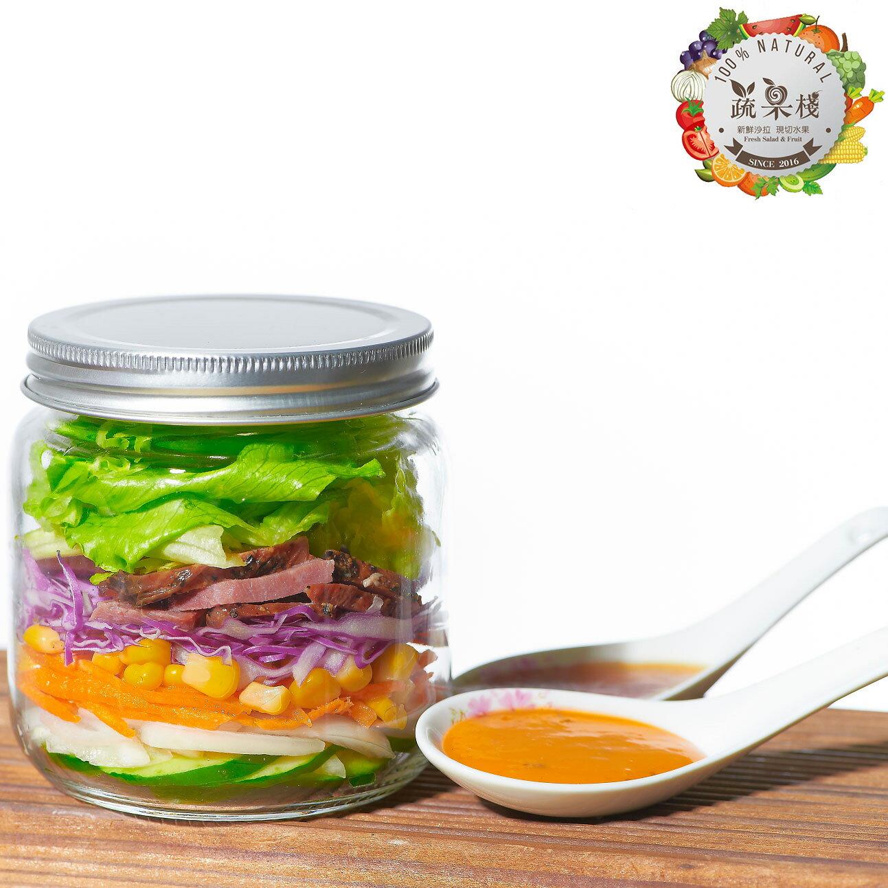 黑胡椒牛肉沙拉~~新鮮蔬果棧~~以現在最 的方式大膽呈現的罐沙拉,由 蔬菜及黑胡椒牛肉 呈