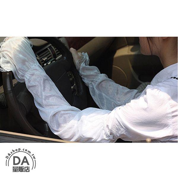 《DA量販店》防曬 紫外線 透氣 吸汗 束口 緞面 蕾絲 袖套 手套 加長(79-1931)