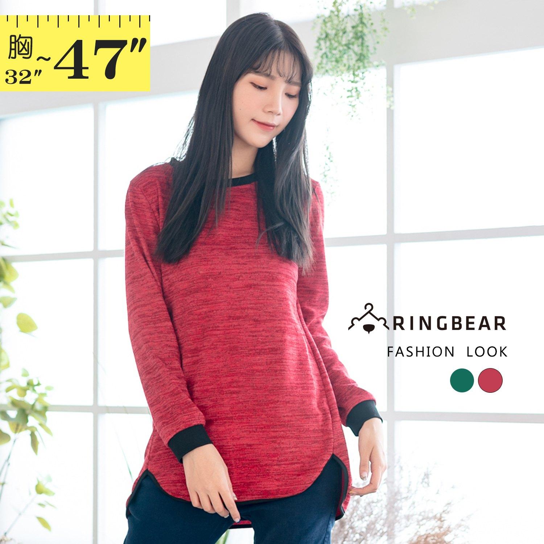 長上衣--舒適休閒前短後長包邊開衩寬鬆針織圓領長袖上衣(紅.綠M-3L)-X321眼圈熊中大尺碼 1