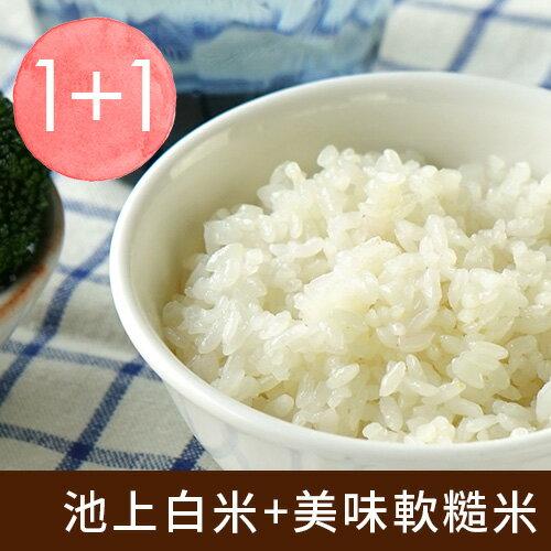 就是要吃飯→福久池上白米2kg+福久美味軟糙米