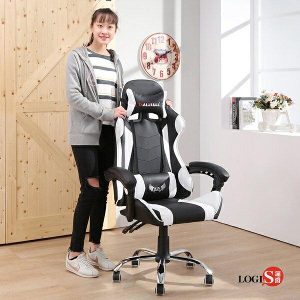 【戰地皮面電競椅2色】 【DIY-WE919】【DIY-RD919】 2