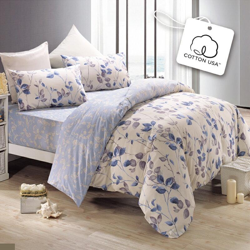 【鴻宇床包-HONGYEW】美國棉/台灣製/蜜拉貝兒 藍-雙人四件式薄被套床包組-197508