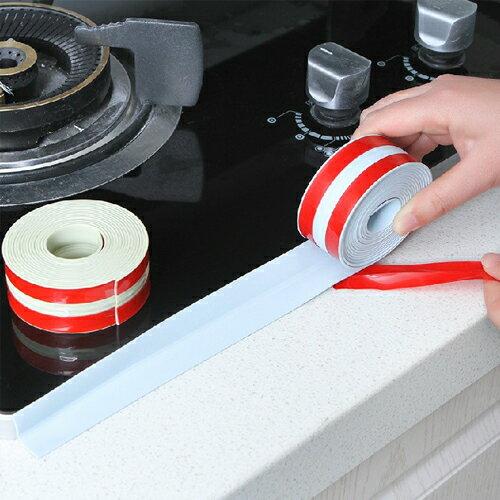 ?MY COLOR? 素色防水防霉膠帶 廚房 水槽 接縫 牆角線貼 接縫 縫隙 保護 超黏【N326】