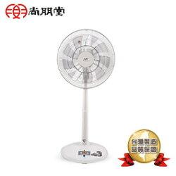 尚朋堂 14吋直流馬達節能電扇 SF-1459G【三井3C】