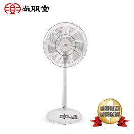 尚朋堂 14吋直流馬達節能電扇SF-1459G【三井3C】