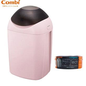 日本【Combi 康貝】 Poi-Tech 異味密封器(尿布處理器) (玫瑰粉)+膠捲x1