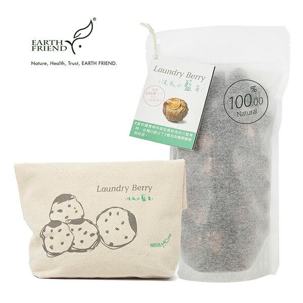 YODEE 優迪嚴選:【EARTHFRIEND】洗衣小籃莓《收納包款》150g袋+補充包150g包(天然有機洗淨)