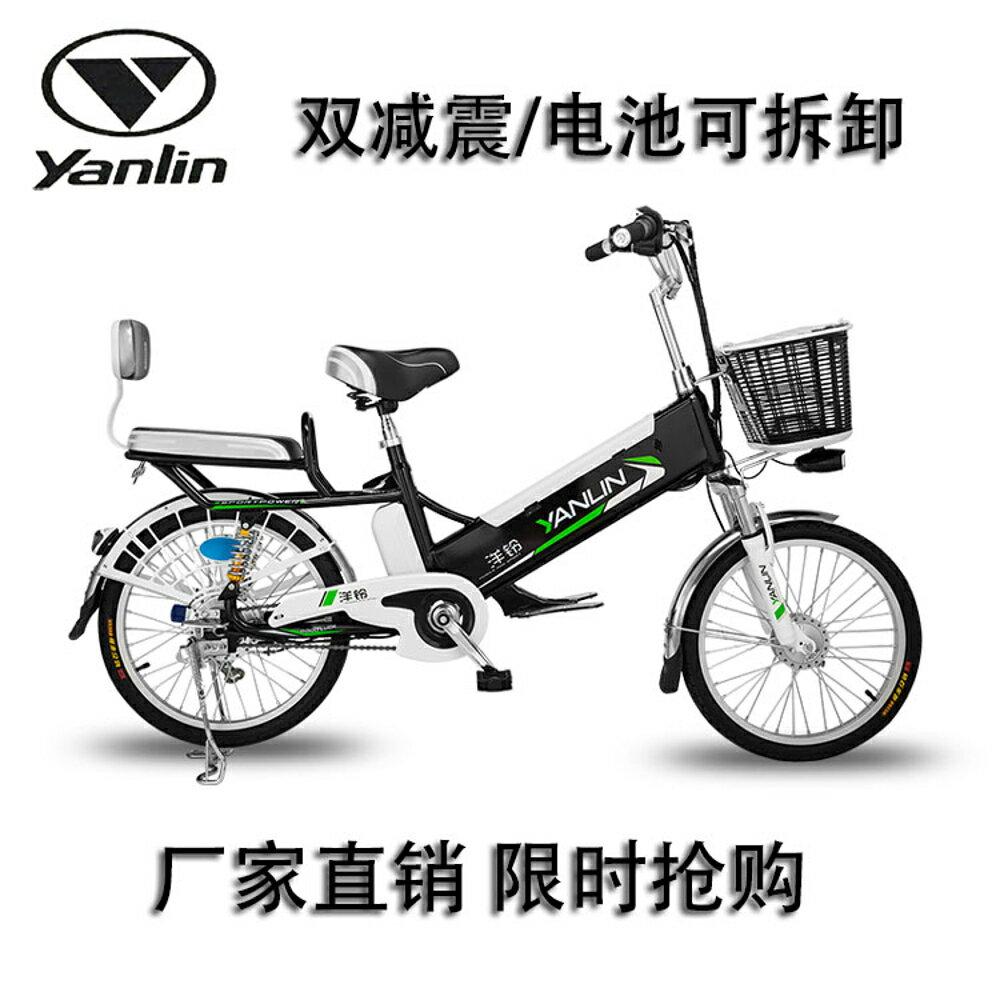 電動自行車鋰電池48v60v成人電動車助力車代步車電單車外賣電瓶車 YTL 新春鉅惠