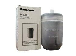 《Panasonic國際牌》活性碳濾心組P-6JRC三入超級超值裝 【日本原裝】【台灣公司貨】【適用TK-CS20】