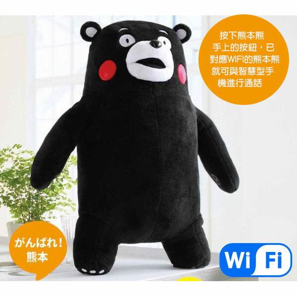 《MOOREdoll》日本熊本熊智慧娃娃WIFI版