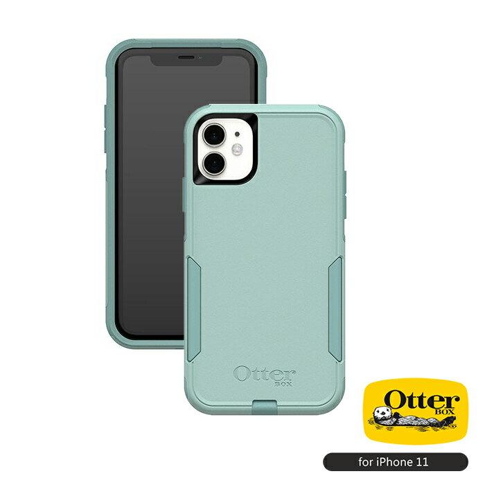 OtterBox Commuter通勤者系列保護殼- iPhone 11
