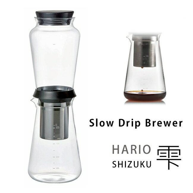 【沐湛咖啡】超取免運 HARIO SHIZUKU 雫 水滴式 冰滴咖啡壺 SBS-5B /600ML冰滴壺