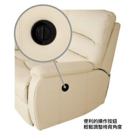 ◎(OUTLET)全皮3人用頂級電動可躺式沙發 BELIEVER IV 福利品 NITORI宜得利家居 5