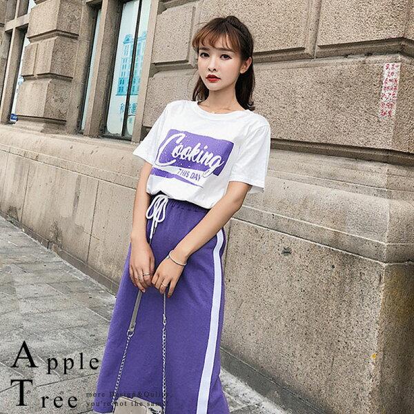 AT日韓-韓國,運動風棉質印花T恤X過膝長裙,兩件成套3色【805024】
