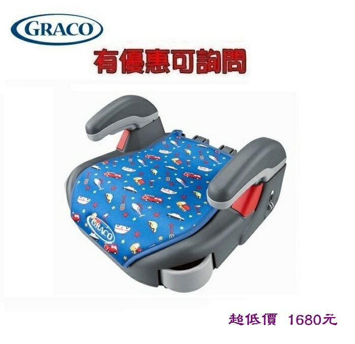 *美馨兒* GRACO - COMPACT JUNIOR 幼兒成長型輔助汽車安全座椅 1680元