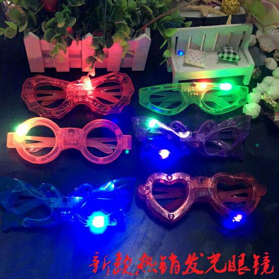 【省錢博士】兒童發光LED眼鏡 / 酒吧節日聖誕派對用品 - 限時優惠好康折扣