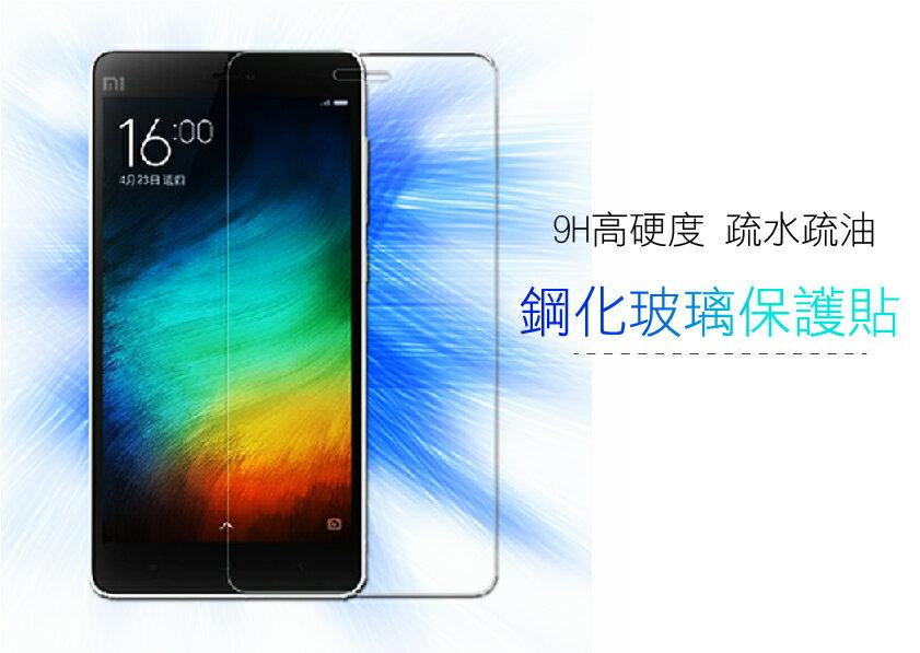 鴻海 InFocus M370/M372/M377 手機專用 9H鋼化玻璃貼 疏油疏水 螢幕貼 膜 限時促銷 不自取不面交