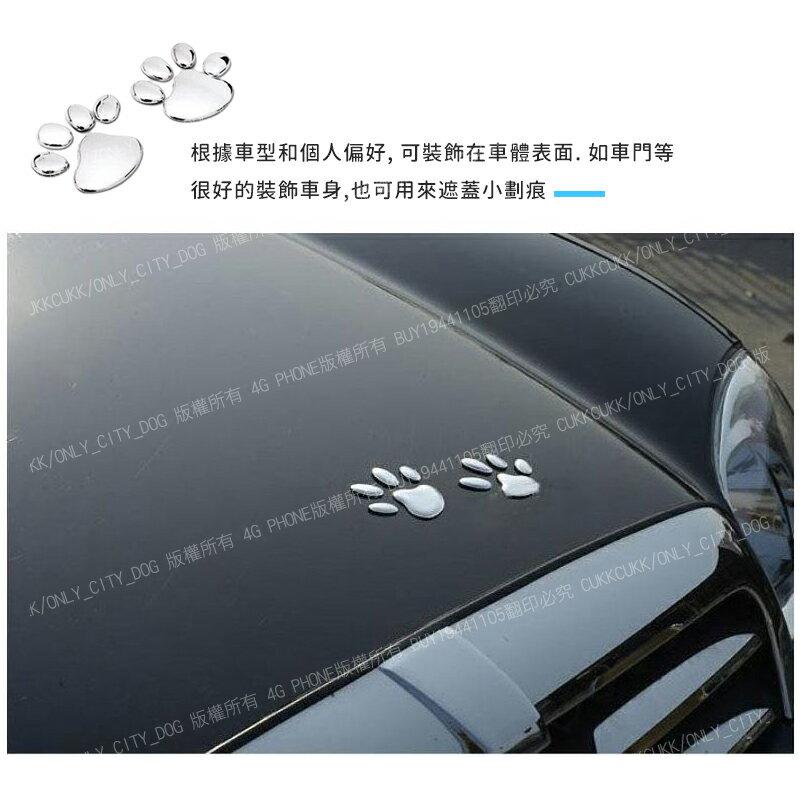 【歐比康】3D立體車貼 金屬質感3D對裝 立體車貼 汽車掌印車貼 腳印車貼 PVC軟膠車貼 裝飾貼