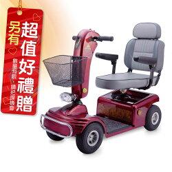 必翔 電動代步車 TE-888N P型把手 電動代步車款式補助 贈 安能背克雙背墊