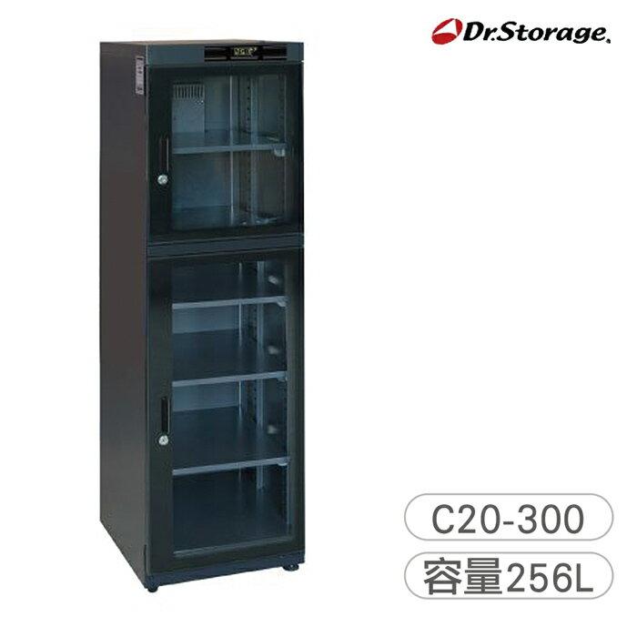 <br/><br/>  【高強 Dr.Storage】微電腦旗艦機種!雙層大容量防潮箱(C20-300)<br/><br/>