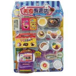 韓版美食專賣店 ST-939 美食收銀機/一卡入{促199} 扮家家酒收銀機玩具 ST安全玩具~生