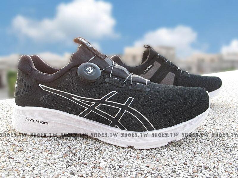 《下殺6折》Shoestw【T7D1N-9790】ASICS Dynamis 慢跑鞋 免綁帶 轉盤 黑色 男生 0
