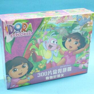 DORA 朵拉拼圖 300片拼圖 DA013C 花園篇(C)38cm x 26cm MIT製/一盒入{促250}~授權拼圖