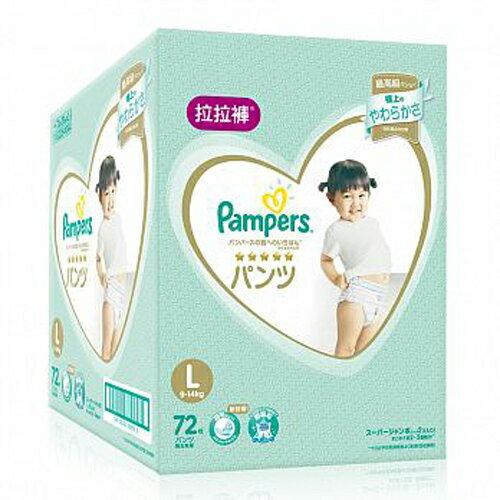 Pampers幫寶適一級幫拉拉褲紙尿褲量販箱L72片【德芳保健藥妝】