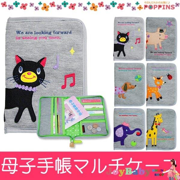 媽媽包/媽媽手帳包/寶寶手拿包KNICK KNACK日本直送輕量防潑水手帳包/手拿包【 JoyBaby】