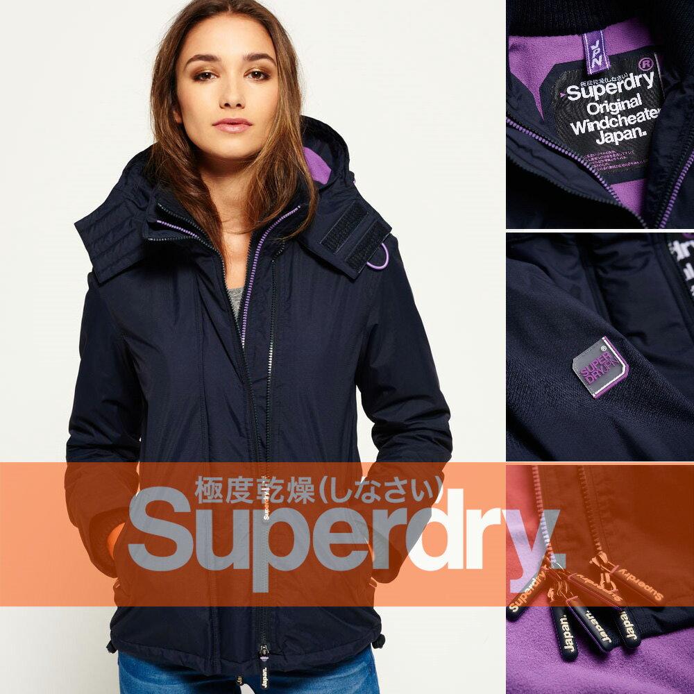 【PS010】現貨 Superdry 極度乾燥 Pop Zip Hooded Arctic 連帽防風夾克 法國海軍藍/紫羅蘭