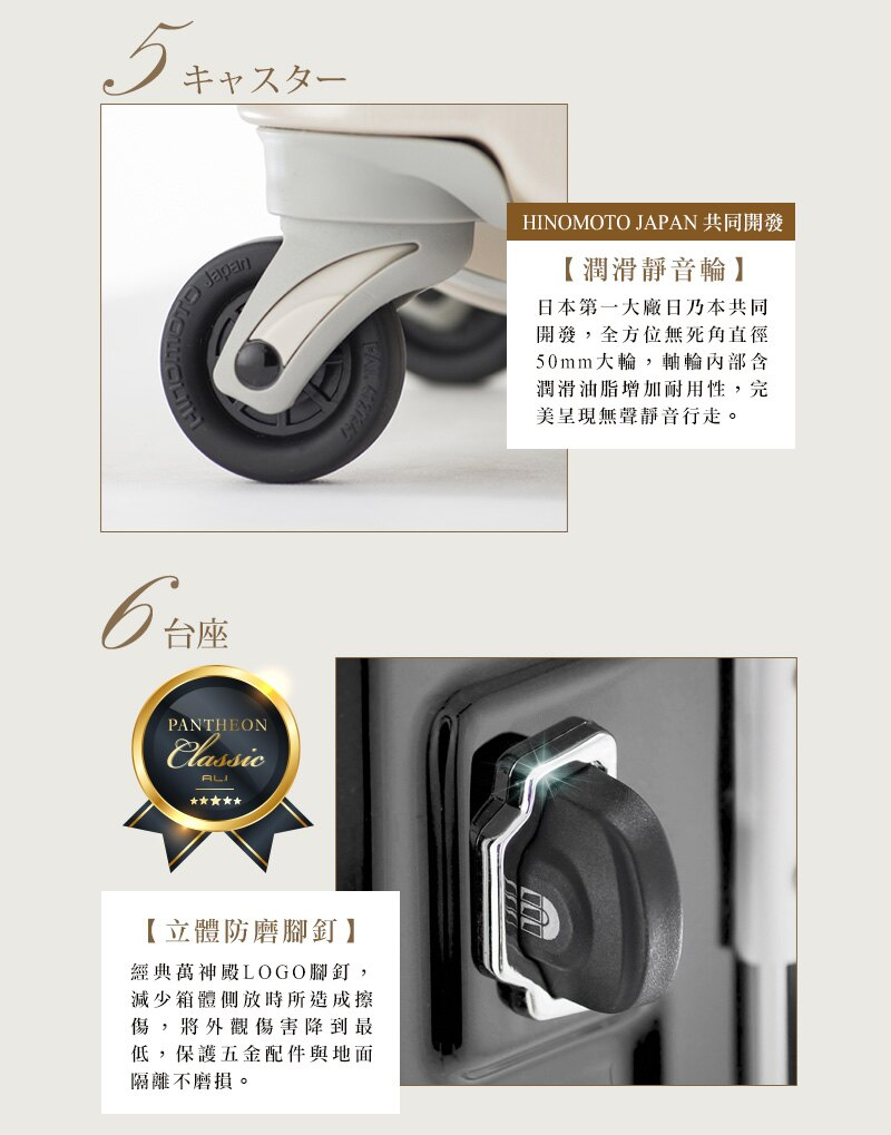日本PANTHEON 19吋 網美行李箱 輕量鋁框硬殼旅行箱-白拉絲 5
