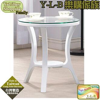 【易樂購】維多莉雅白色茶几 YLBHA330253-06