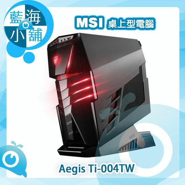 MSI 微星 Aegis Ti~004TW 6代i7四核獨顯Win10 桌上型 電腦 GT